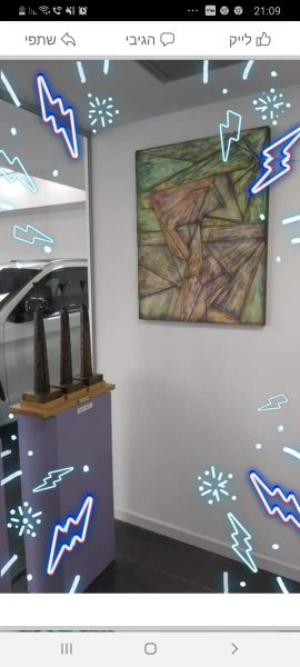 תערוכות עלית מוטורס רכבי יוקרה תערוכה אמנים פסלים