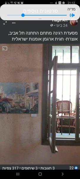 תערוכות מסעדה רגינה תל אביב מתחם תחנה תערוכה אמנים פסלים